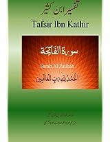 Quran Tafsir Ibn Kathir: Surah Al Fatihah: Volume 1