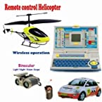 KIDS combo - Wireless Infrared Control Helicopter with Remote with night Fly Lights + Radio Control Car with Remote + Advance Laptop for Kids for Creative Learning + Night Scope Binocular