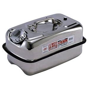 【クリックでお店のこの商品のページへ】Amazon | Meltec [ メルテック ] ガソリン携行缶ステンレス製10L [品番] FS-110 | 緊急対応用品 | 車&バイク