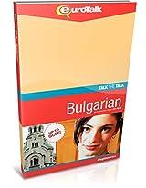 Bulgarian - Talk the Talk: Interactive Video CD-ROM - Beginners+ Level