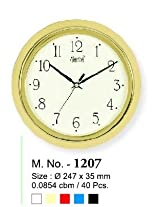 Ajanta Simple Clock Model 1207