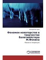 Fenomen Novatorstva V Tvorchestve Baletmeystera M.Fokina