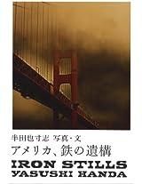 Yasushi Handa - Iron Stills