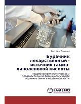 Burachnik Lekarstvennyy - Istochnik Gamma-Linolenovoy Kisloty