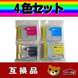 【クリックで詳細表示】一年保証 MFC-650CD プリンター対応 ブラザー Brother LC10-4PK(4色セット)汎用インク 互換インク