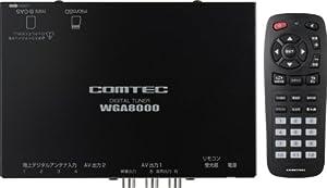 【Amazon.co.jp限定】コムテック(COMTEC) 4チュ-ナ-x4アンテナ車載用地上デジタルチュ-ナ- WGA8000A