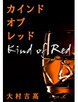 Kind of red