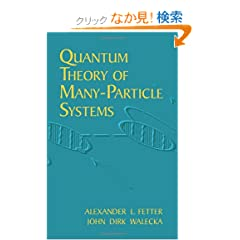 Quantum Theory of Many-Particle Systems (Dover Books on Physics)