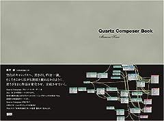 Quartz Composer Book