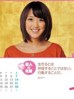 人気女子アナ「プライベートマル秘肉食現場」調査報告 vol.3