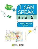 My Fun Chinese: I Can Speak (Blue Set 2)
