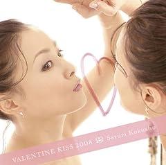 国生さゆり元夫・甲田氏を直撃「偽造結婚とはるな愛との本当の関係」