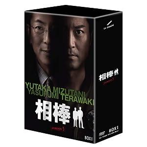 相棒 season 5 DVD-BOX 1