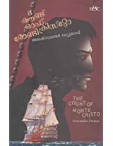 The Count of Monte Cristo (Malayalam Version)