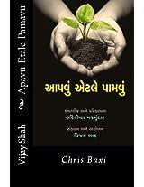 Aapavu Etale Paamavu: Chris Baxi