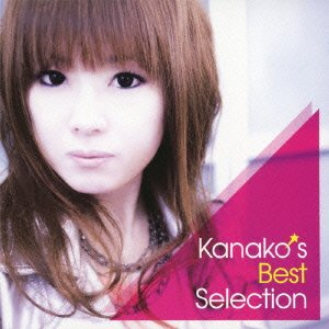 Kanako's Best Selection