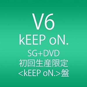 『kEEP oN. (初回生産限定)(ジャケットA)』