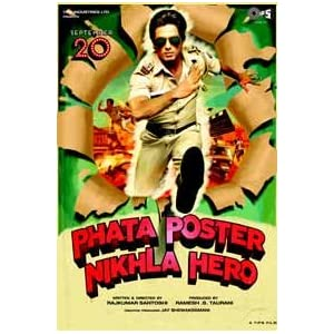 Phata Poster Nikla Hero (2013)   Hindi [DVD]