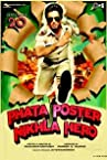 Phata Poster Nikla Hero (2013) Ost | Hindi [Audio-Cd]