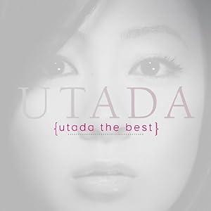 『Utada The Best』
