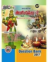 X- Telugu (FL) - Question Bank-A.P