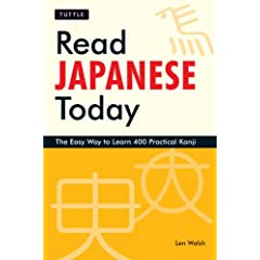 [hEWpj[YEgDfB   -  Read Japanese Today