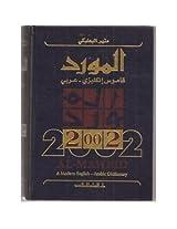 Al Mawrid: a Modern English-Arabic Dictionary