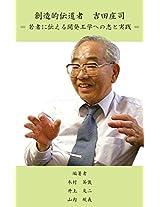Innovative evangelist Shoji Yoshida
