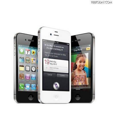新品 au スマートフォン iPhone4S by Apple 64GB ホワイト 白ロム