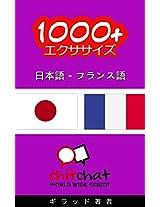1000+ Exercises Japanese - French (ChitChat WorldWide)
