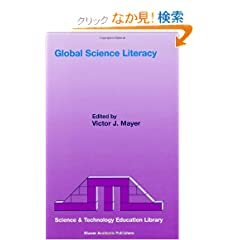 Global Science Literacy (Contemporary Trends and Issues in Science Education)