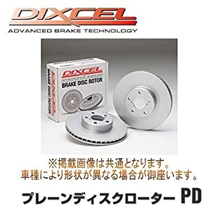 【クリックでお店のこの商品のページへ】DIXCEL(ディクセル) プレーンディスクローターPD 【フロント】 カムリ VZV30/VZV31/VZV32/VZV33 90/7~94/6 311 9065