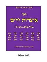 Otzrot Chayim - I Tesori Della Vita - Vol. 1 Di 3