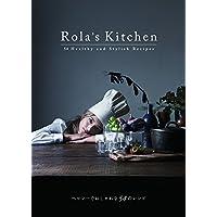 ローラ Rola's Kitchen 小さい表紙画像