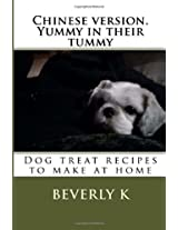 Yummy in Their Tummy: Dog Treat Recipes to Make at Home
