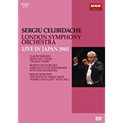 DVD NHKクラシカル セルジウ・チェリビダッケ ロンドン交響楽団 1980年日本公演のAmazonの商品頁を開く