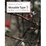 {Movable Type 5 (Web Designing BOOKS)caT