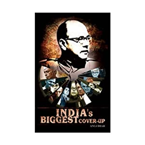 India's biggest cover up