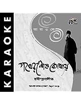 Pother Sesh Kothay Tagore KaraokeCD