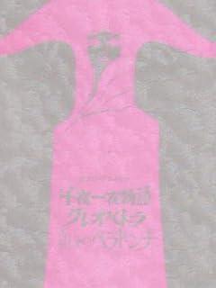 大物芸人の寵愛を射止めた人気女子アナ9人「壮絶エロ必殺技」診断 vol.1