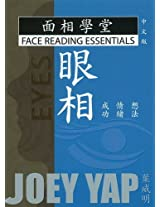 Face Reading Essentials - Eyes: Success, Emotions, Thoughts