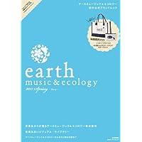 earth music & ecology 2012 ‐ 春夏 小さい表紙画像