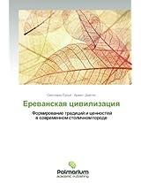 Erevanskaya Tsivilizatsiya