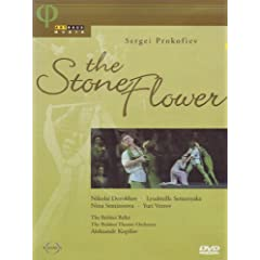 Stone Flower [DVD] [Import]