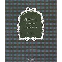 fashion & style BOOK 単行本(2009/9/25) 小さい表紙画像
