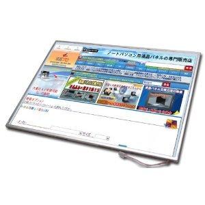 【クリックで詳細表示】送料無料!富士通LifeBook AH Series AH530 15.6インチ LED (1366 x 768) WXGA HDノートパソコン用液晶パネル