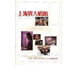 上海異人娼館/チャイナ・ドールの画像