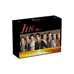 JIN-仁- 第一期