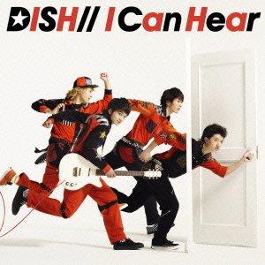 『I Can Hear(初回生産限定盤)(DVD付) 』