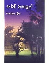 Andhi Ashaddhani